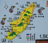 Awashima01