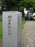 Yonezawa0801_2