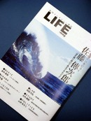 Lifemag3