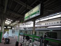 Keihintohoku0903