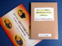 Newbook0912