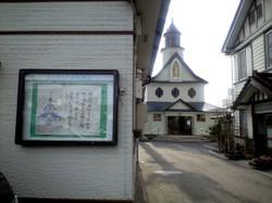 Yamagata1001