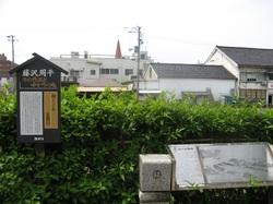 Tsuruoka1002