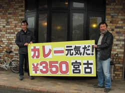 Miyako1105
