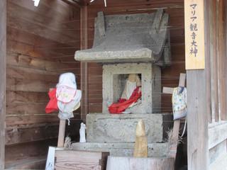 Hokusanbara1208