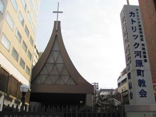 Kyoto1201