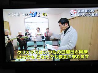 Tv1224