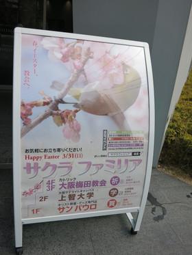 Osaka1301
