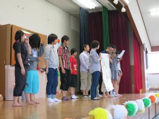 Tokamachi1305
