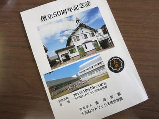 Tokamachigolden2