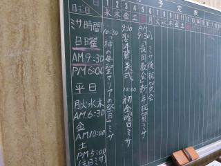 Nagaoka1401