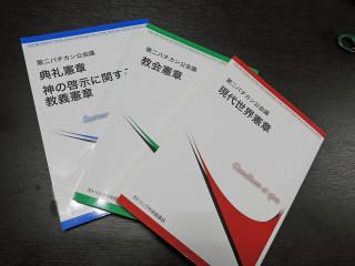 Vatiibooklet