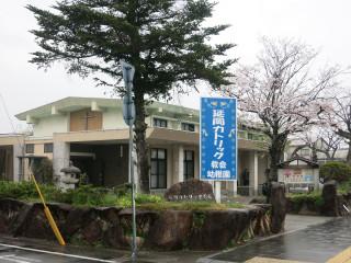 Miyazaki1404