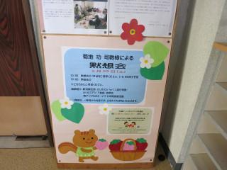 Miyazaki1407