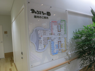 Yamagatahome1403