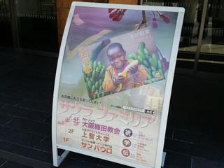 Umeda1502