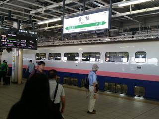 Sendai15073103