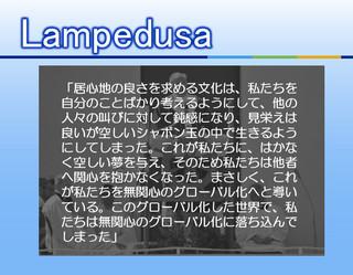 Lampedusahomily