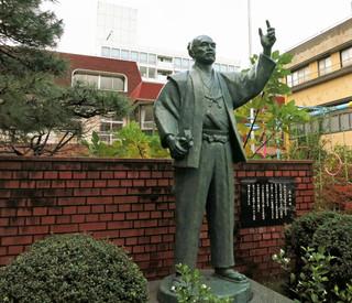 Ukonkanazawa