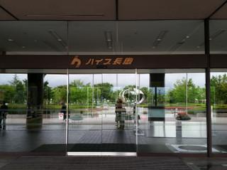 Nagaokakg1702