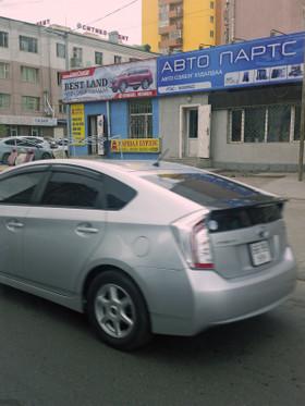 Ulaanb1701