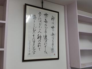 Sakata1704