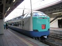 Akita070301
