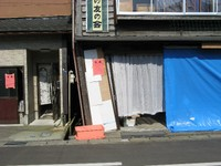 Kashiwazakieq04