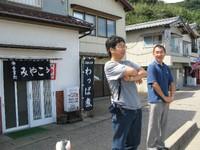 Awashima06