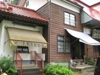 Matsunoyama02
