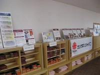 Sendai0903