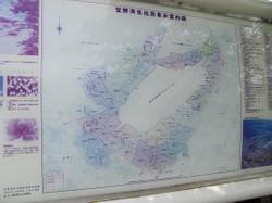 Okinawa1206