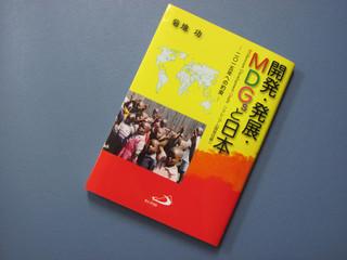 Newbook12