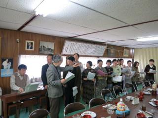 Sakata1302