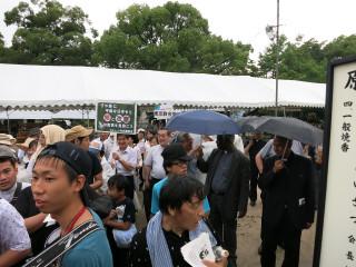 Hiroshima1303