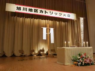 Asahikawa1301