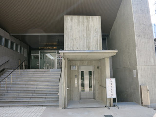 Kyoto1303