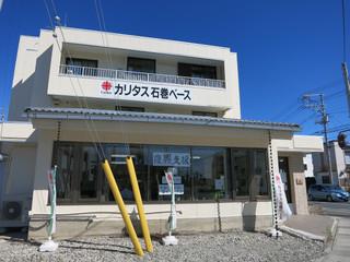 Ishinomaki1301