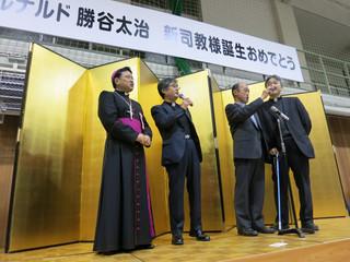 Katsuyaord05