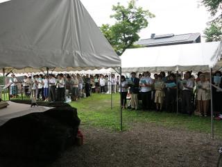 Yonezawa1404