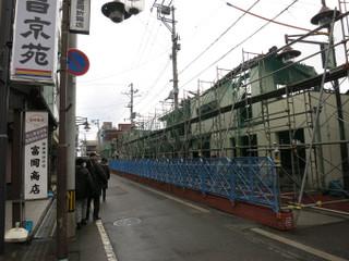 Itoigawa1602