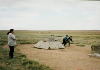 Ulaanb1710