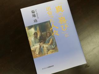Book1801