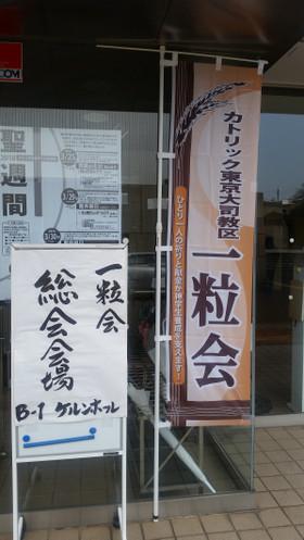Ichiryukai1801