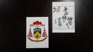 Cardinalcard1801