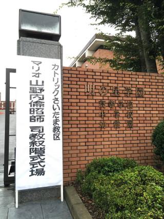 Yamanouchi1803