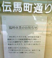Shizuokahotel