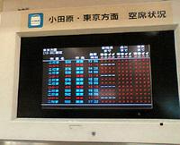 Shizuokastation