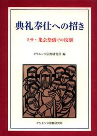 Tenreibook01