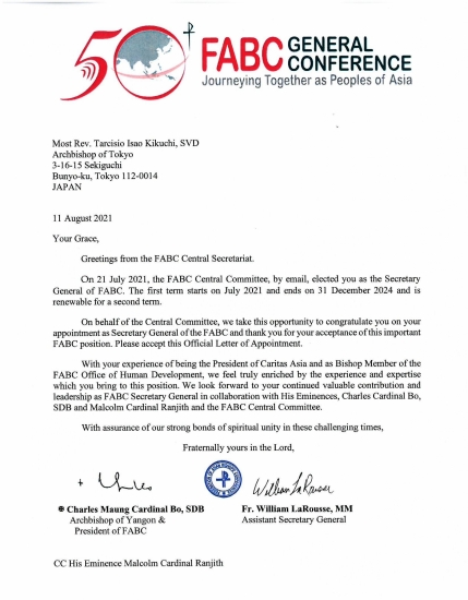 Ltr-dated-11-aug-2021-to-abp-tarcisio-is